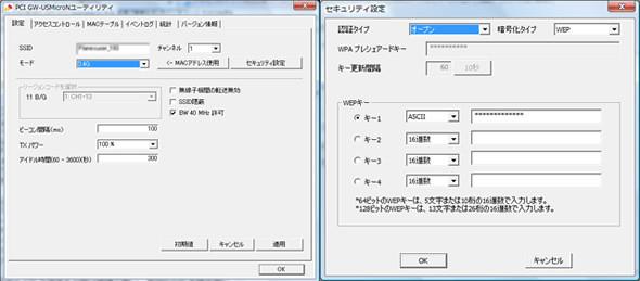 f:id:tabimoba:20100103002801j:image