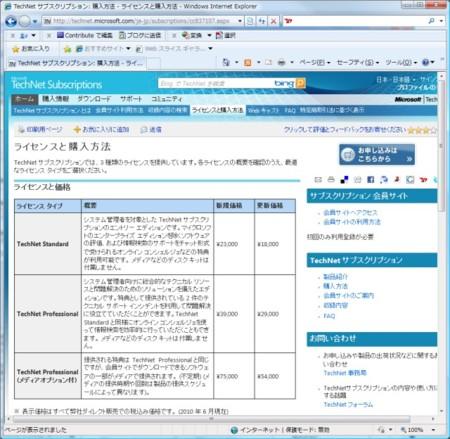 f:id:tabimoba:20100617014305j:image