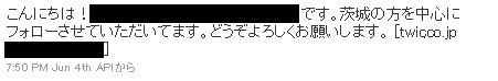 20100620132558