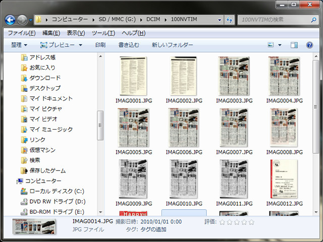 f:id:tabimoba:20110115145640j:image:w320