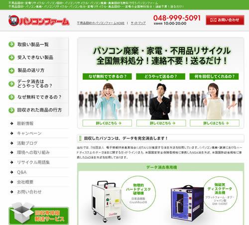 f:id:tabimoba:20110116023554j:image
