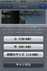 f:id:tabimoba:20110119205034j:image