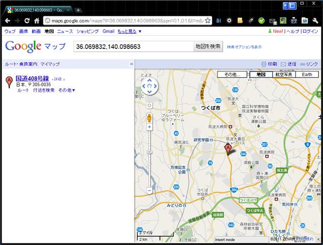 f:id:tabimoba:20110119213602j:image:w320