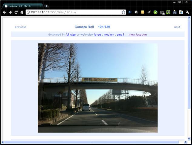 f:id:tabimoba:20110119215001j:image:w320