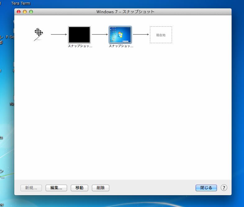 f:id:tabimoba:20120325202750p:image:right:w250