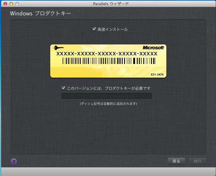 f:id:tabimoba:20120325214456p:image:left:w200