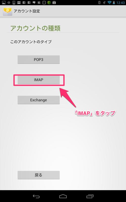 f:id:tabimoba:20121014165840p:image:w300