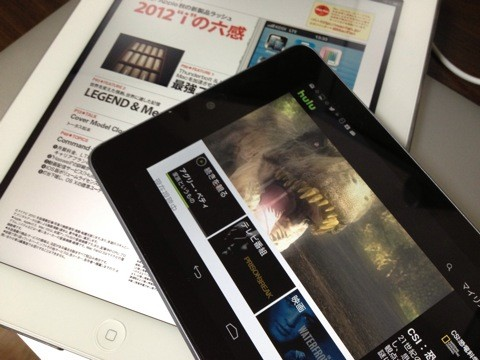 f:id:tabimoba:20121015002755j:image:w500