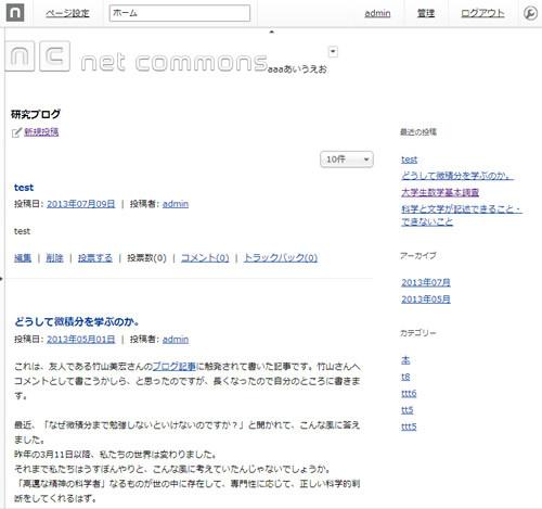 f:id:tabimoba:20130710151135j:plain