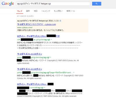 f:id:tabimoba:20130711122432j:plain