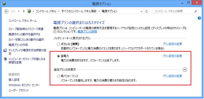 f:id:tabimoba:20130805020535p:plain