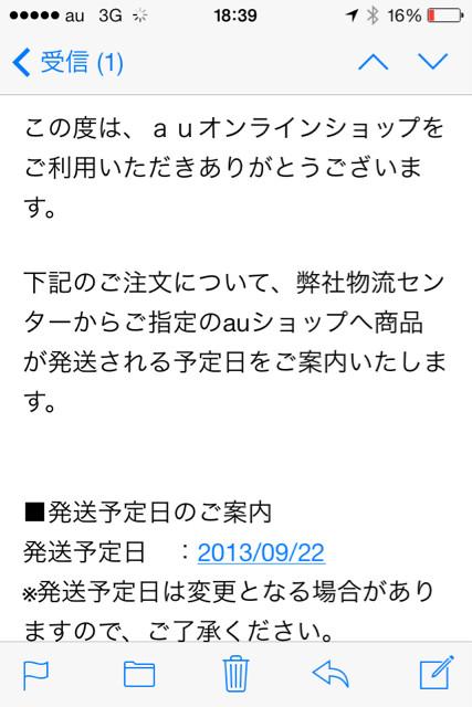 f:id:tabimoba:20130921184042j:plain