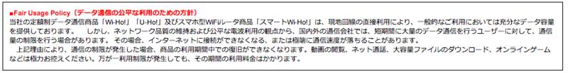 f:id:tabimoba:20130923025052p:plain