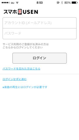 f:id:tabimoba:20131212085518p:plain:w200