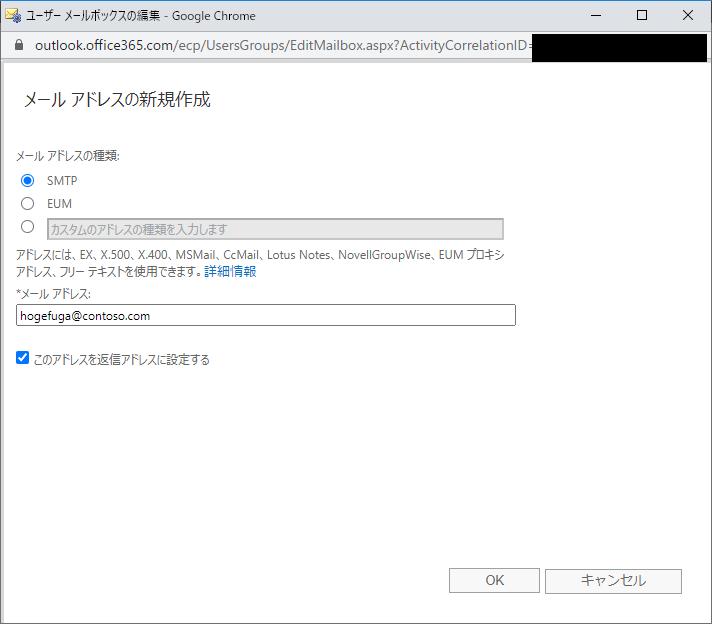 f:id:tabimoba:20200614014538p:plain