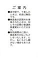 JR北海道02-02