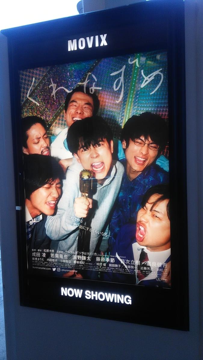 f:id:tabineko-hikari:20210522131346j:plain