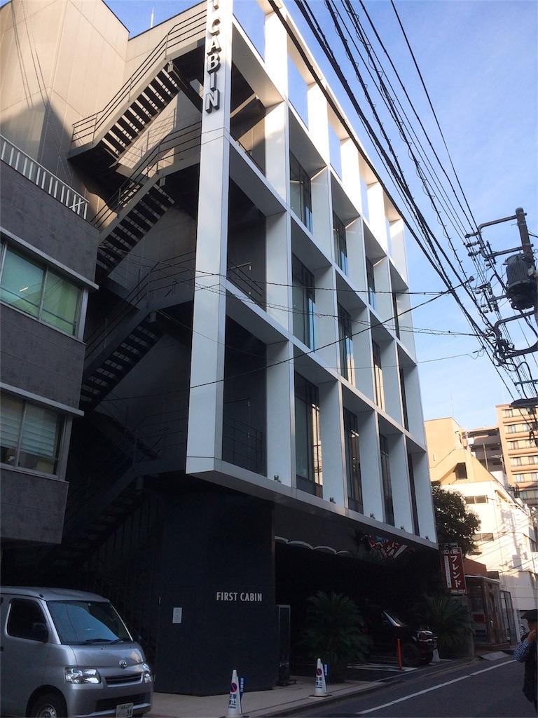 f:id:tabineko-utaneko:20181125165915j:image