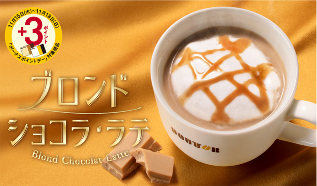 f:id:tabineko-utaneko:20181203004838j:plain