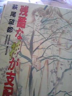 f:id:tabineko:20090524134855j:image