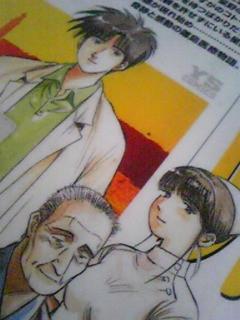 f:id:tabineko:20090627152019j:image