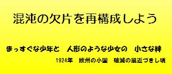 f:id:tabineko:20110513000442p:image