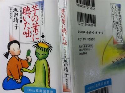 f:id:tabineko:20110513125737j:image:w360