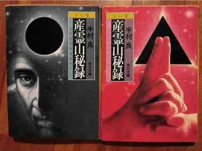 f:id:tabineko:20110522003708j:image:w360