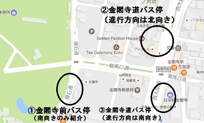 f:id:tabinekokun:20170119023515p:plain