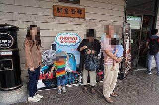f:id:tabinidetakamo:20171003222617j:plain