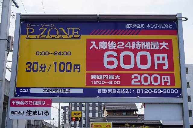 f:id:tabinidetakamo:20190427001906j:plain