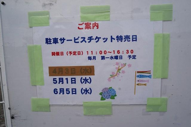 f:id:tabinidetakamo:20190507230903j:plain