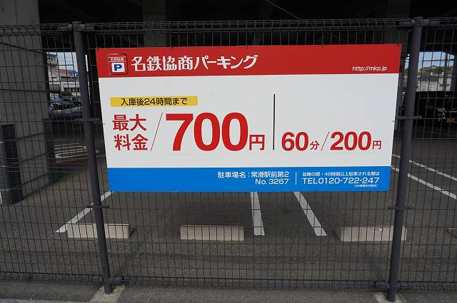 f:id:tabinidetakamo:20190509232128j:plain