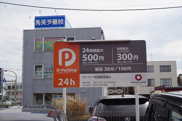 f:id:tabinidetakamo:20190513231142j:plain