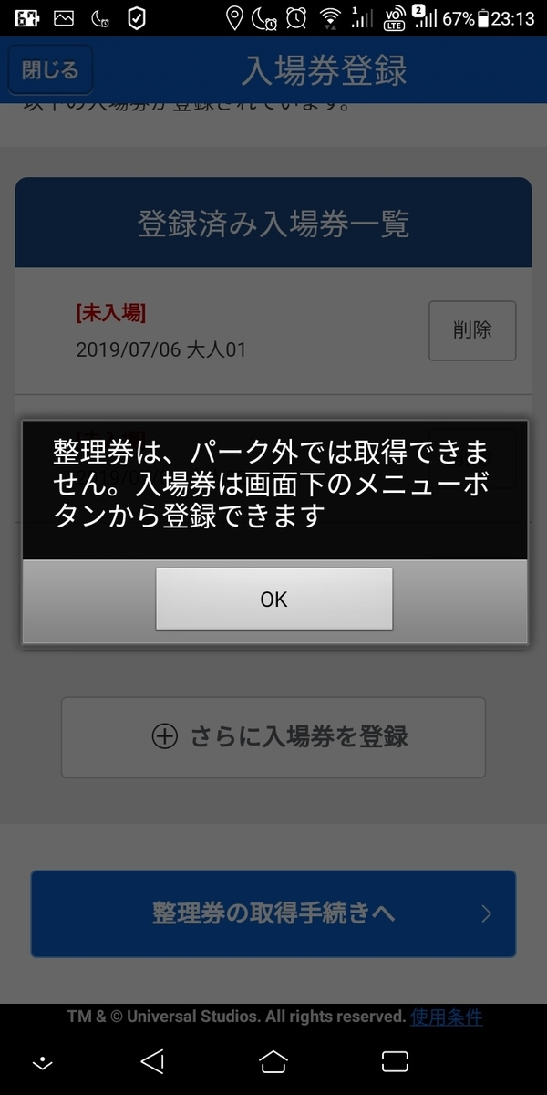 f:id:tabinidetakamo:20190708222413j:plain