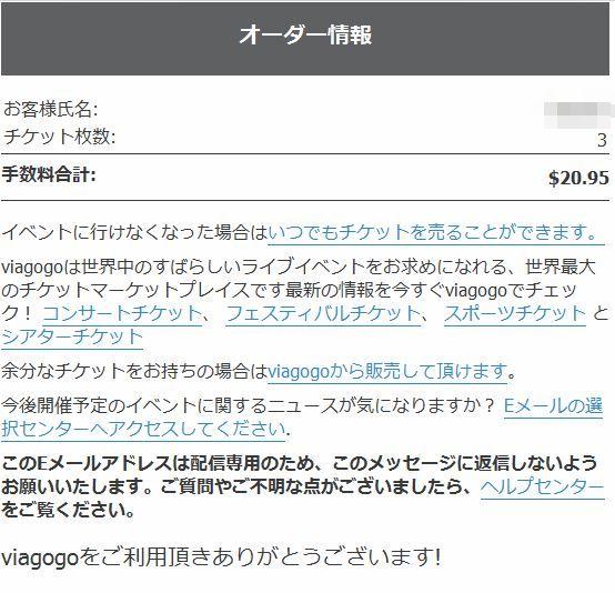 f:id:tabinidetakamo:20190726223626j:plain