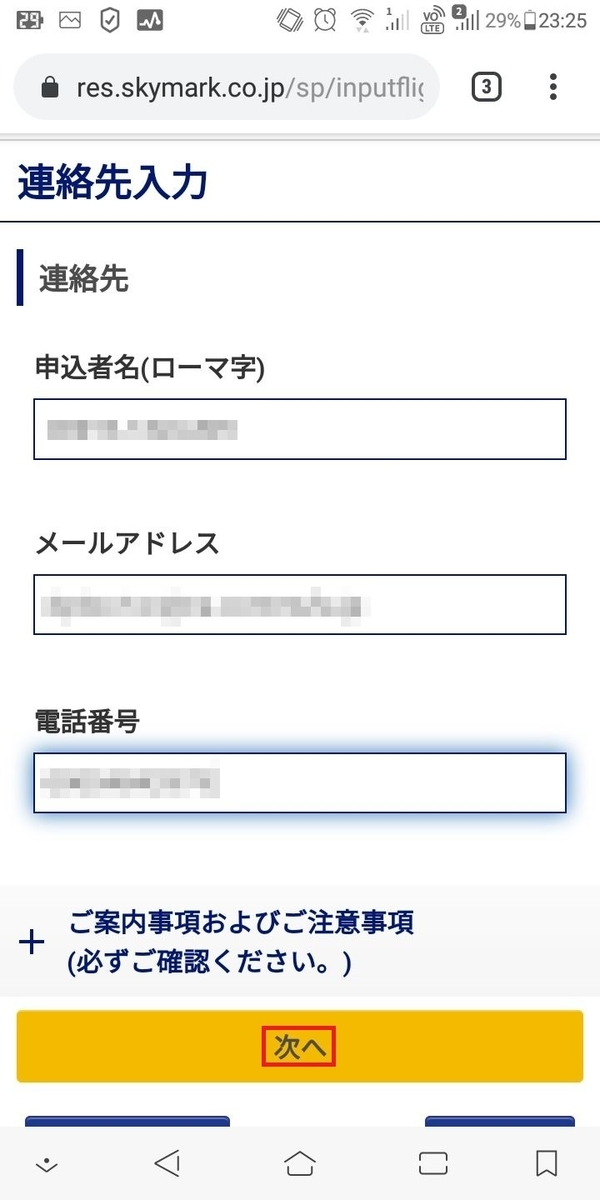 f:id:tabinidetakamo:20190814225304j:plain