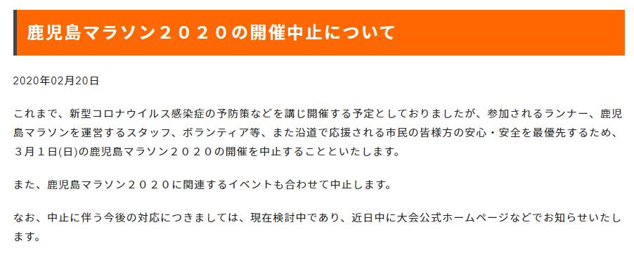 f:id:tabinidetakamo:20200220220249p:plain