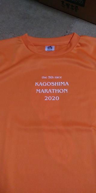 f:id:tabinidetakamo:20200401232122j:plain