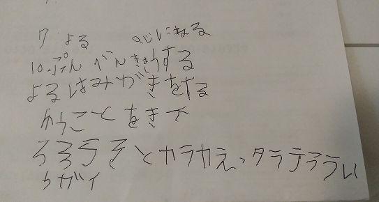f:id:tabinidetakamo:20200414194639j:plain