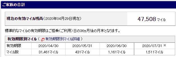 f:id:tabinidetakamo:20200429202525j:plain