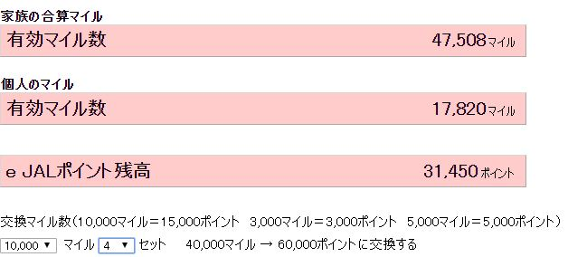 f:id:tabinidetakamo:20200429203538j:plain