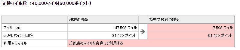 f:id:tabinidetakamo:20200429203550j:plain