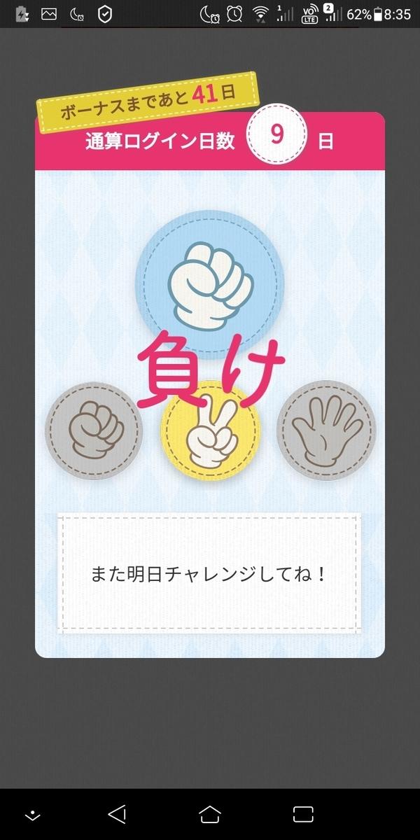 f:id:tabinidetakamo:20200919221234j:plain