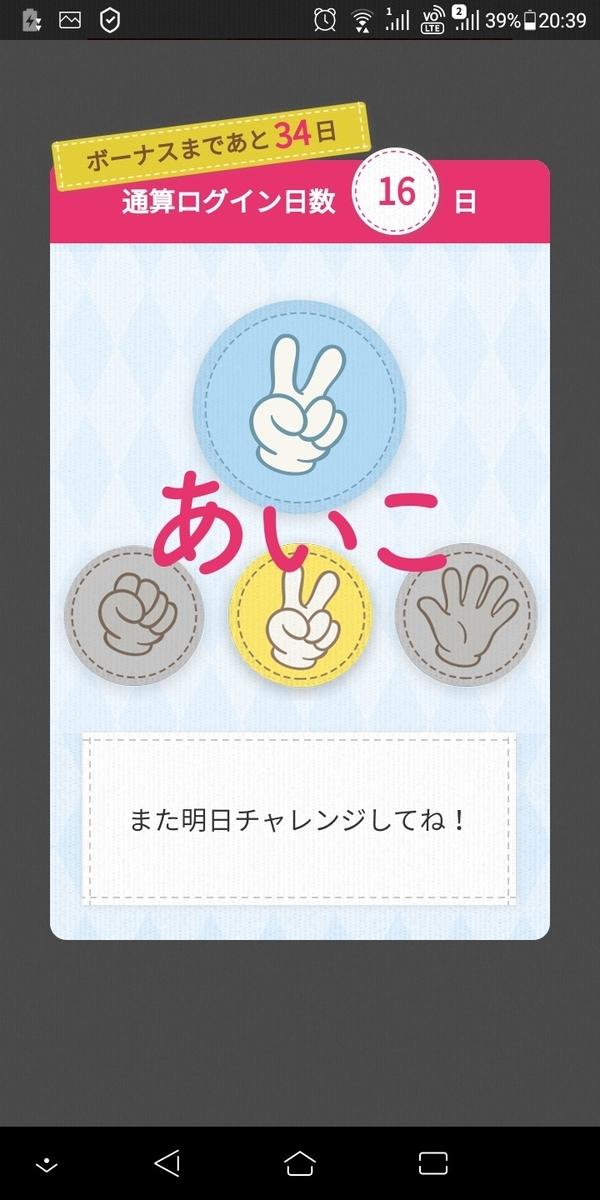 f:id:tabinidetakamo:20200926210137j:plain