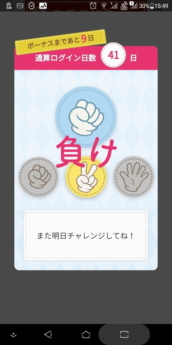 f:id:tabinidetakamo:20201021155043j:plain