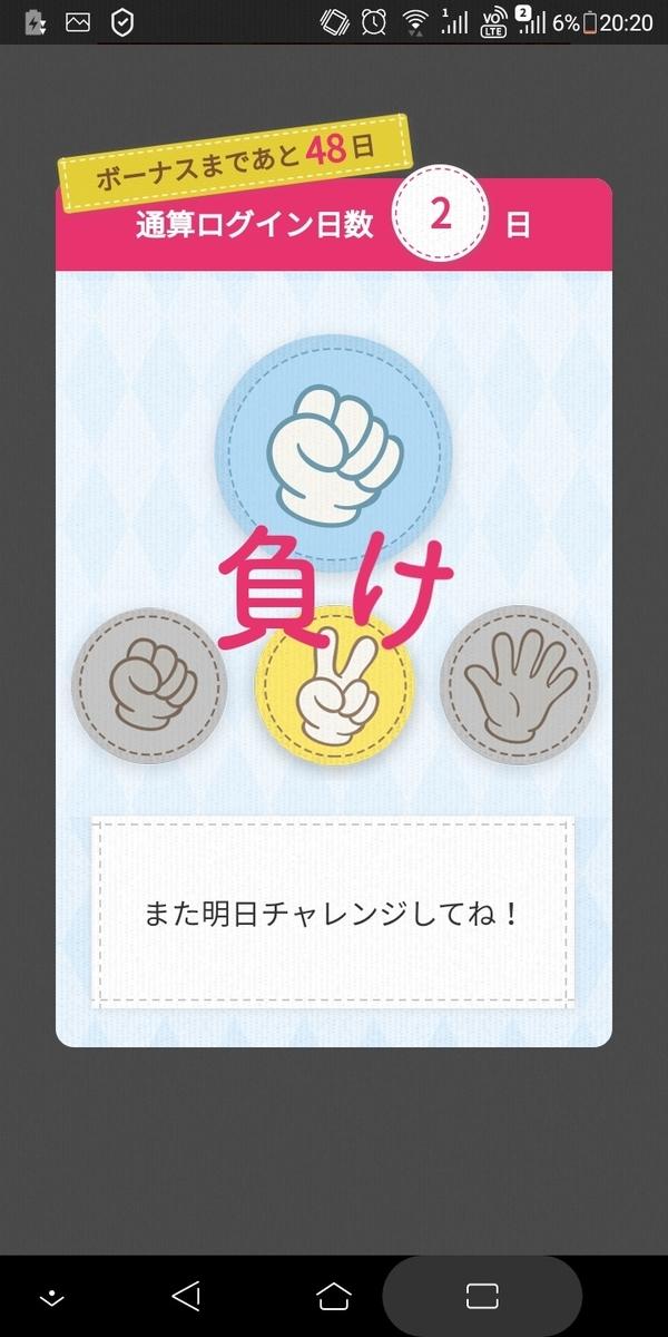 f:id:tabinidetakamo:20201101202115j:plain