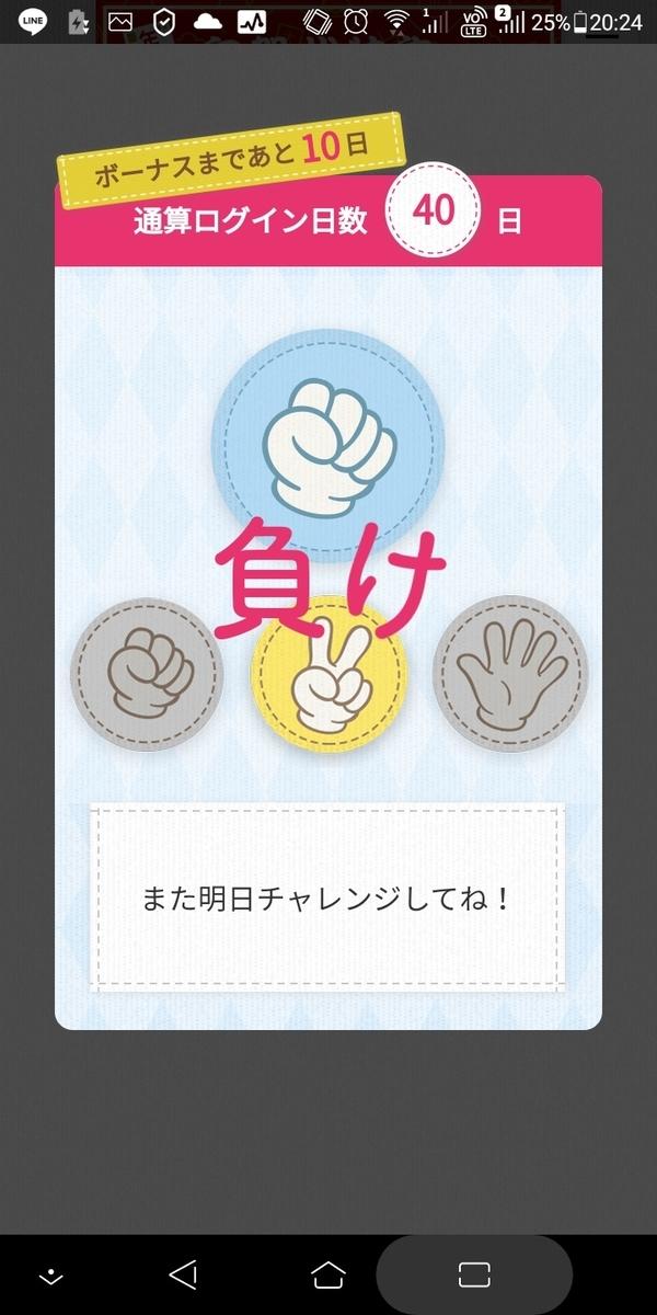 f:id:tabinidetakamo:20201209202448j:plain
