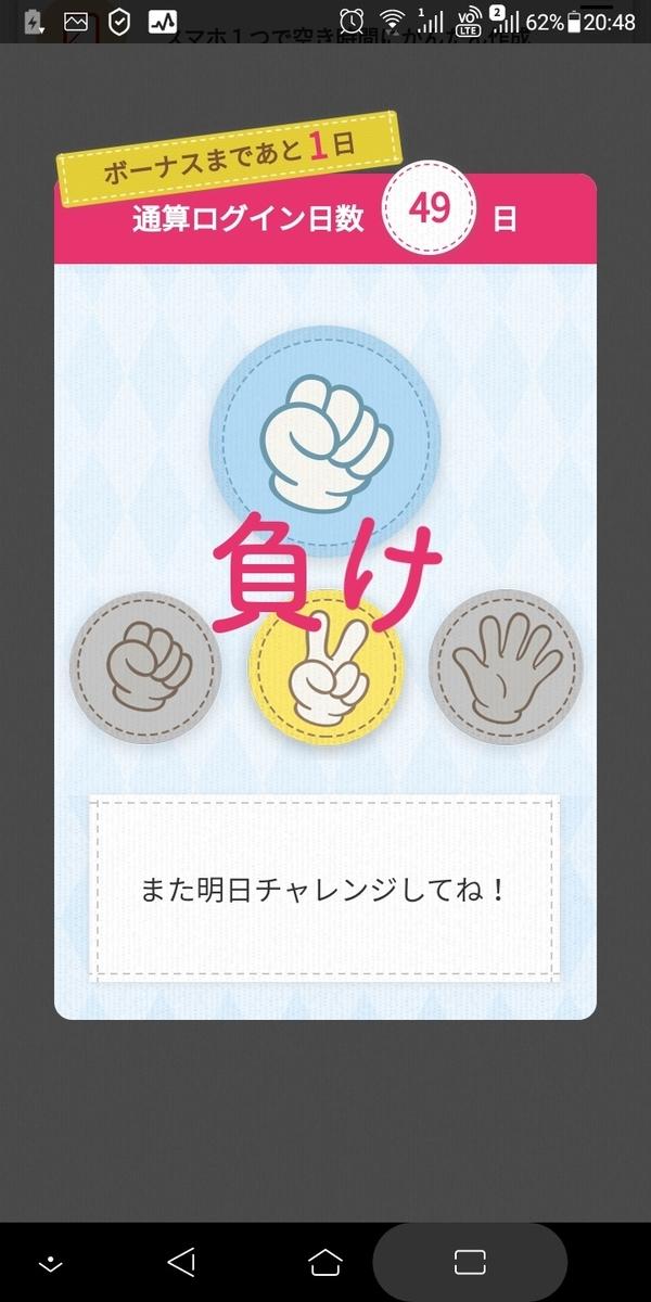 f:id:tabinidetakamo:20201218204958j:plain