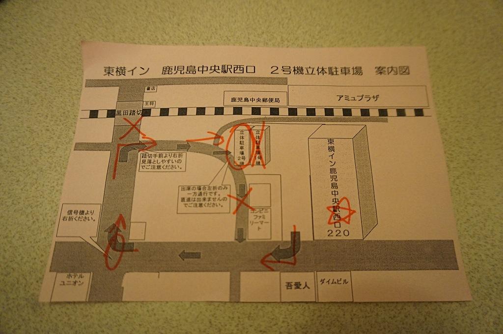 f:id:tabinidetakamo:20210828232649j:plain